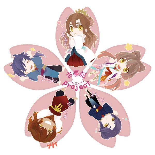 桜ステッカー