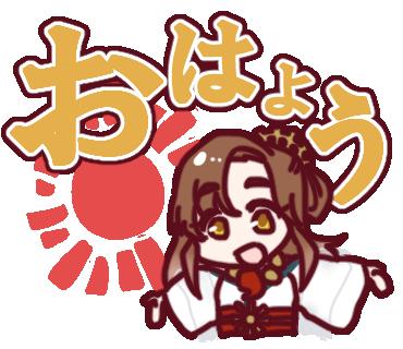 古事記project「かみスタ!」 ver.mika